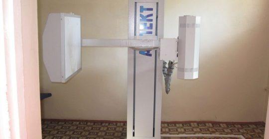Рентген-кабінет та флюорографічний кабінет