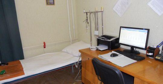 Відділення функціональної діагностики